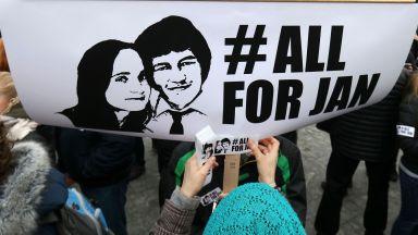 Олаф разследва Словакия за убития журналист Ян Куциак