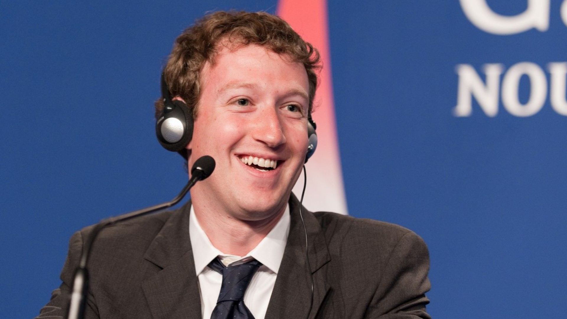 Средна заплата във Фейсбук: $240 хиляди