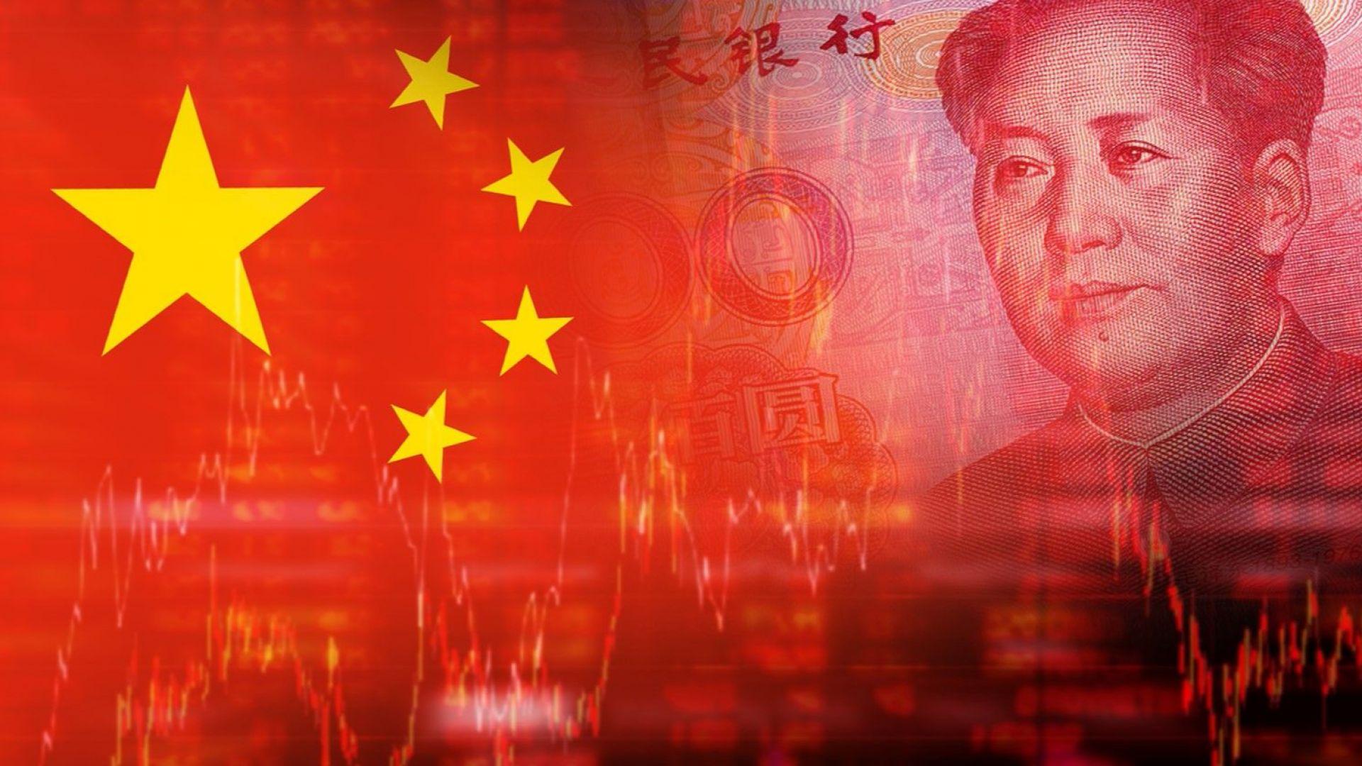 Китай с изненадващ търговски дефицит от $5 млрд.