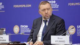"Русия се готви да национализира ""Русал"""