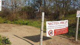 """Достъпът до плаж  """"Корал"""" няма да бъде ограничен"""