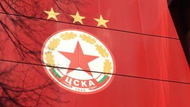ЦСКА поиска оставките на цялата Дисциплинарна комисия