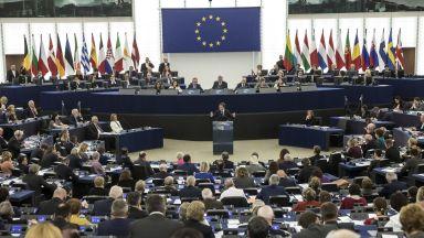 Брюксел с нови мерки срещу прането на пари