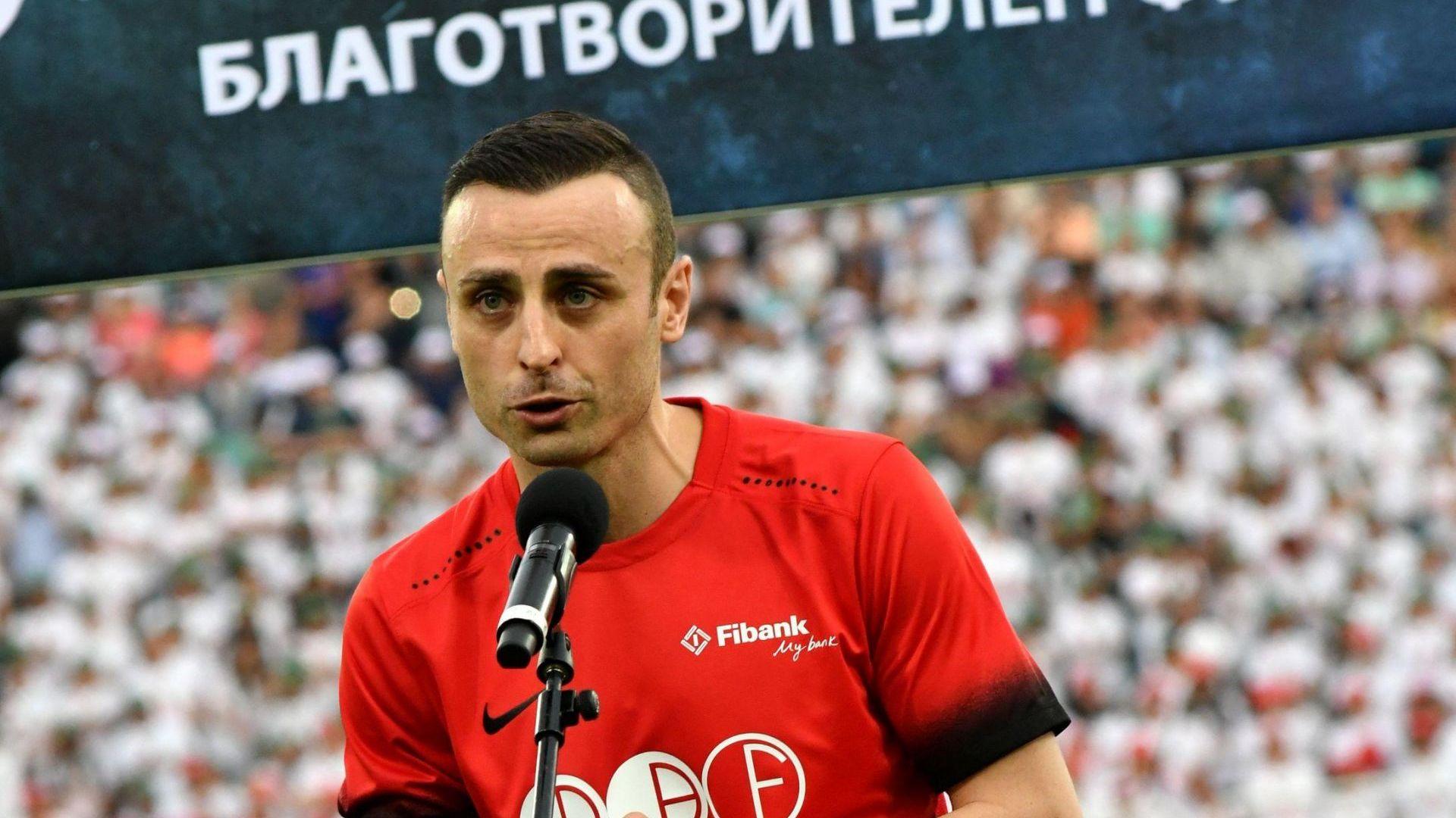 Димитър Бербатов спира с футбола, ако не си намери отбор