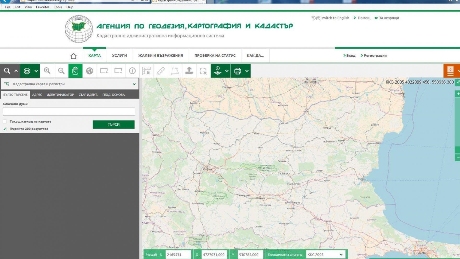 66% от територията на страната до края на годината ще има кадастралната карта