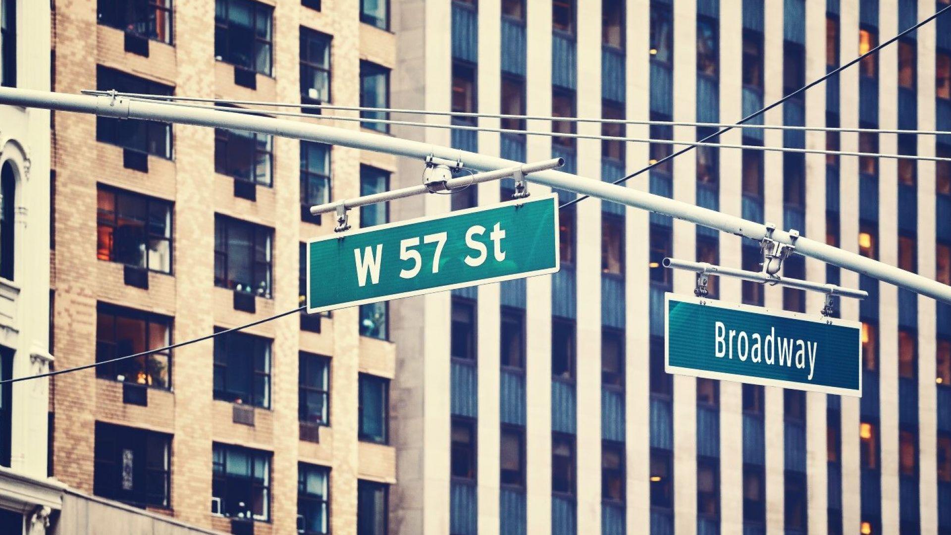 Милиардери в Манхатън се вдигнаха на бунт