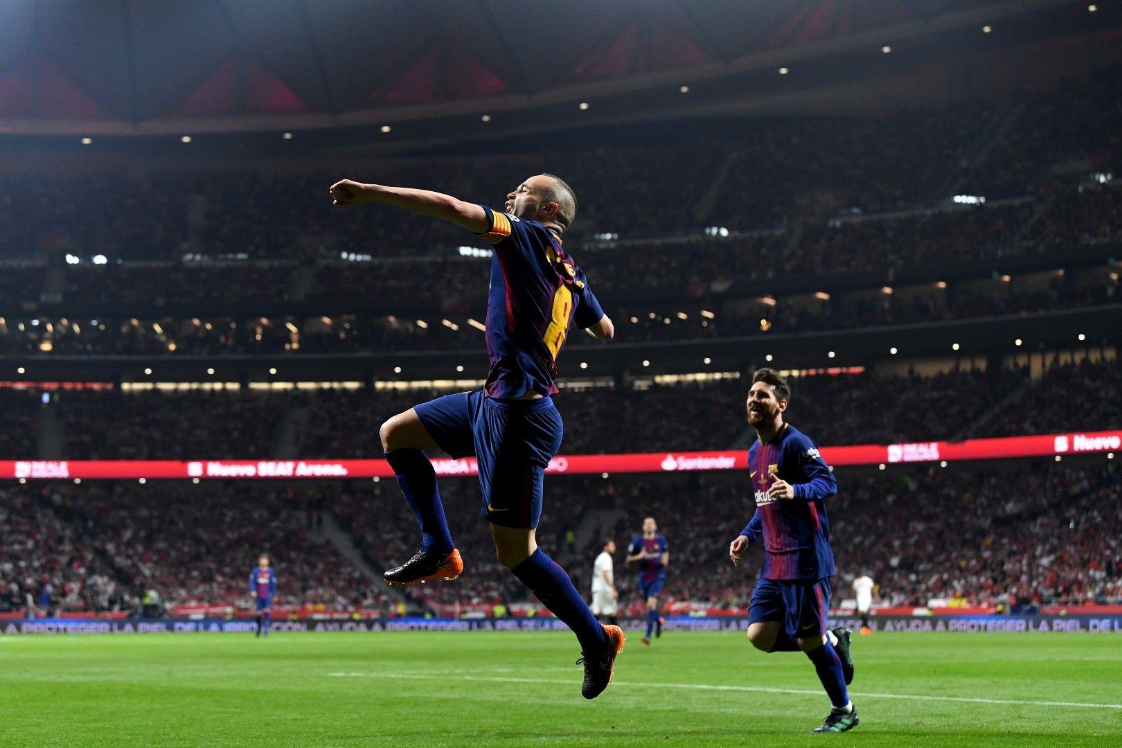 Снимка Getty Images
