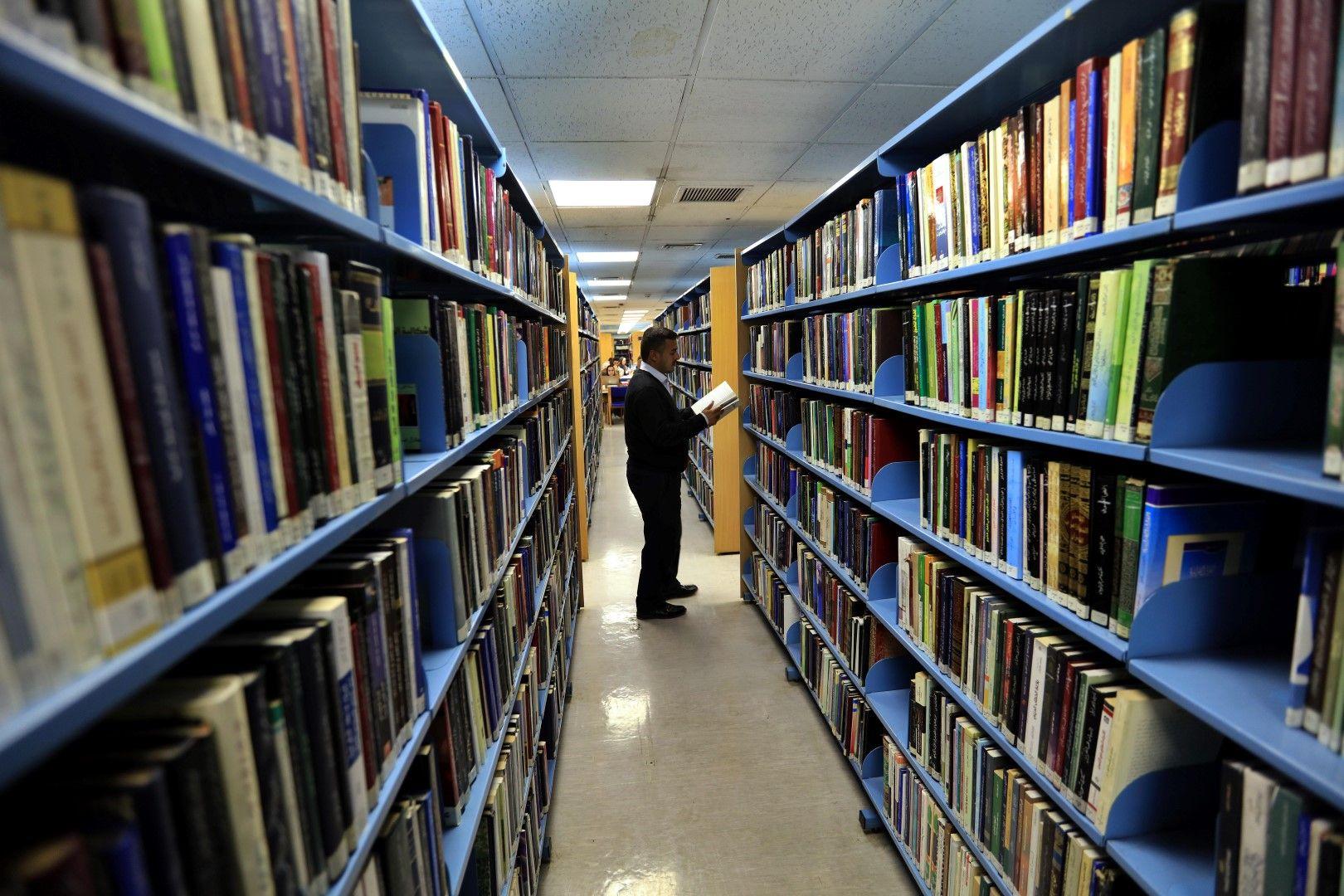 Библиотека в Аман, Йордания