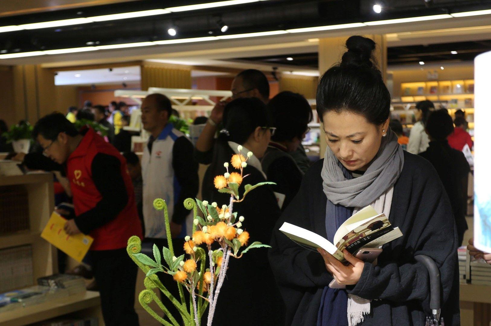 В Китай отбелязват световния ден на книгата