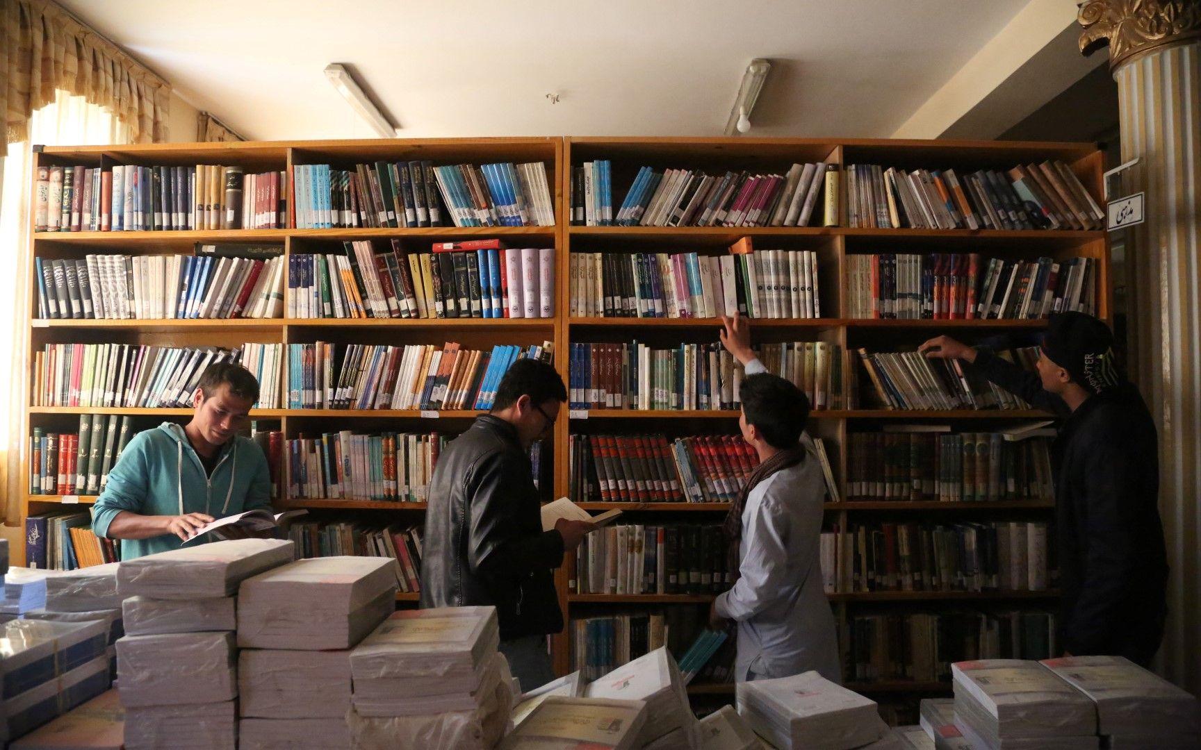 Библиотека в афганистански град
