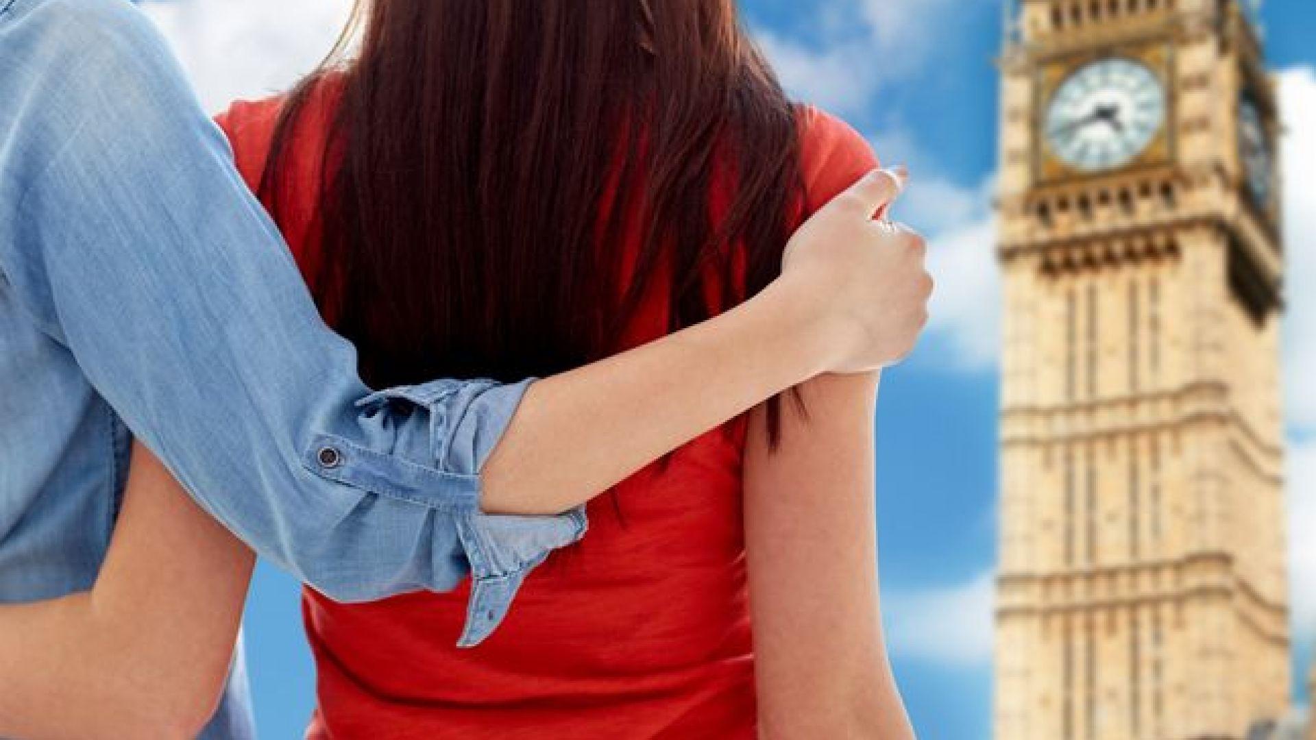 В кои британски градове са най-щастливи сексуално