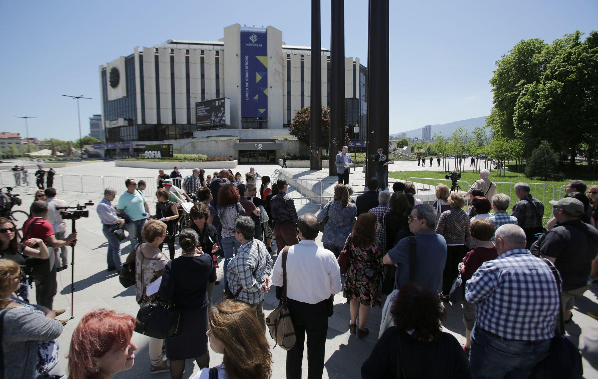 Личните лекари на протест пред НДК, където се провежда неформалната среща на здравните министри на ЕС