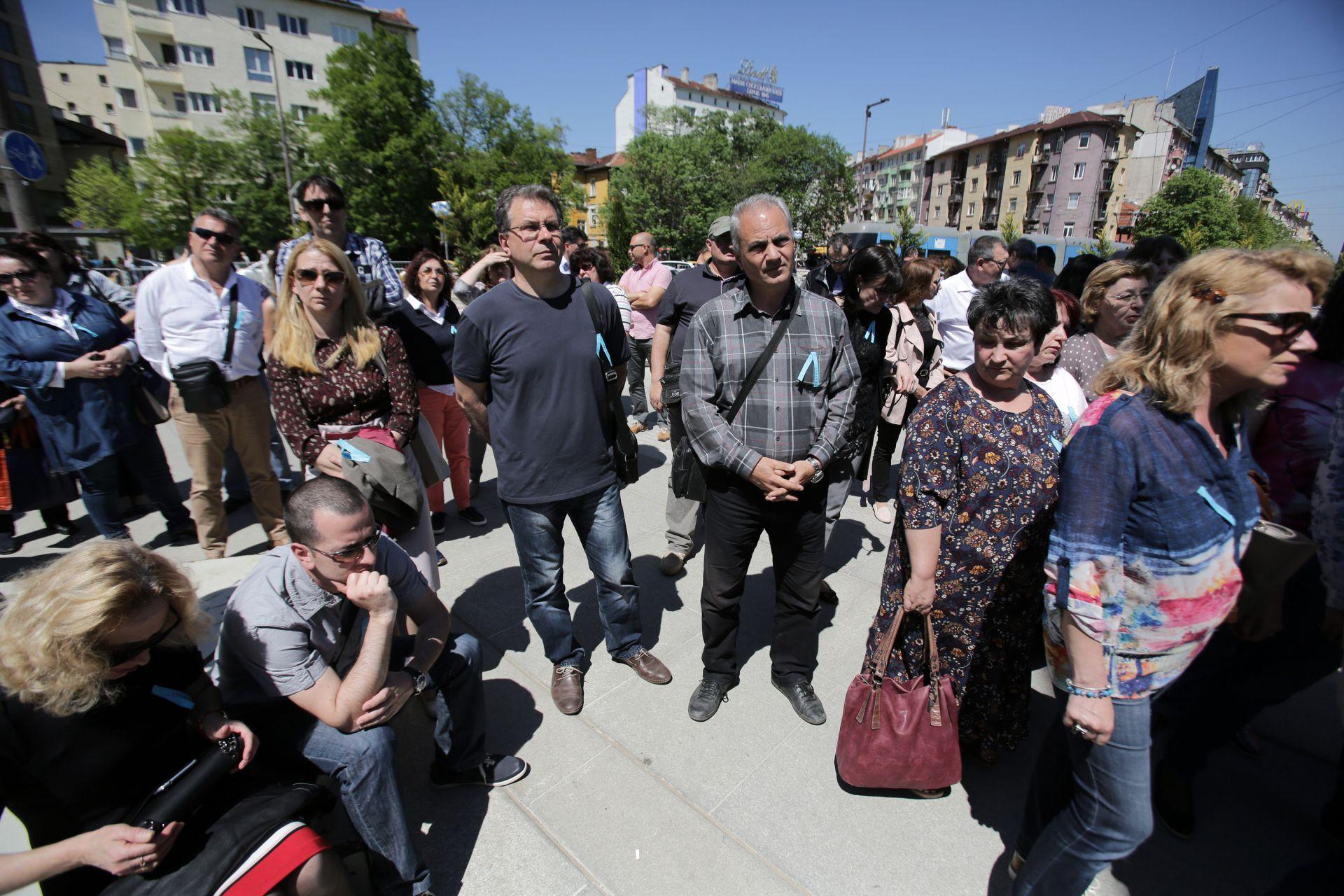 Десетки лични лекари протестираха пред НДК