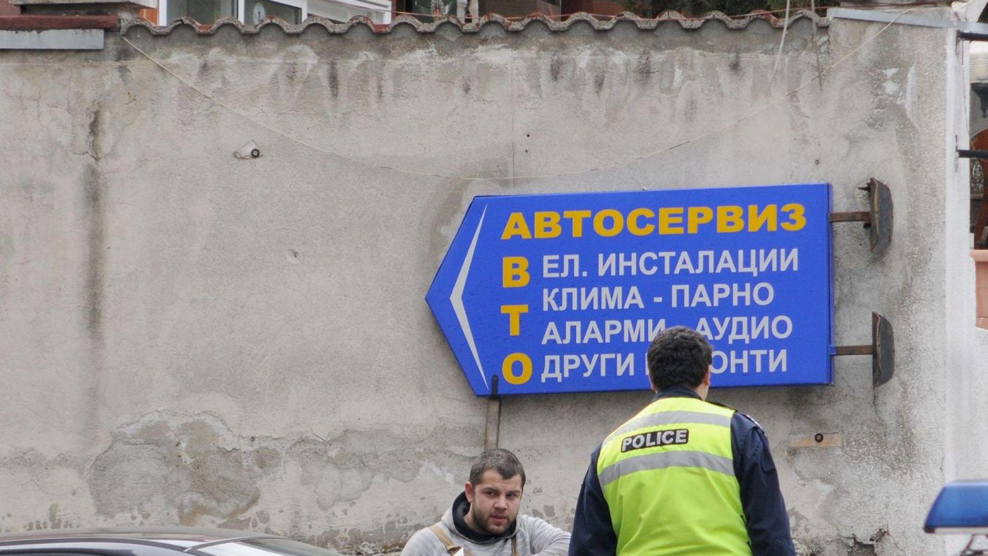 Автосервизите минават на регистрационен режим
