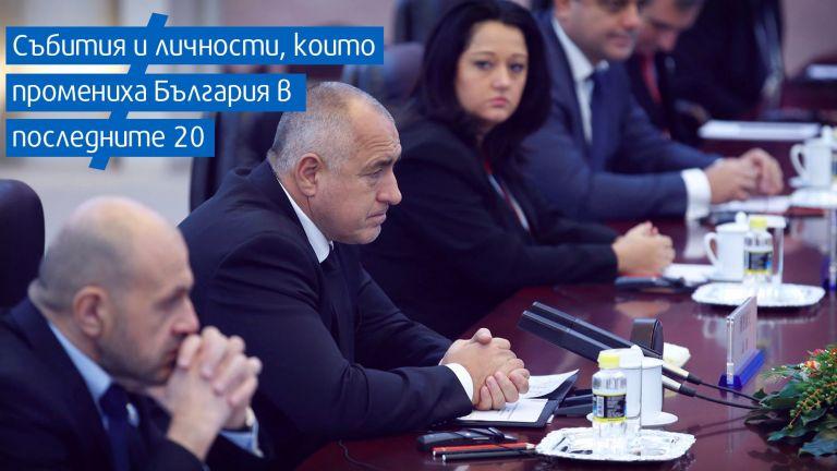 Борисов: Осигурих нула натиск на мигранти откъм Турция