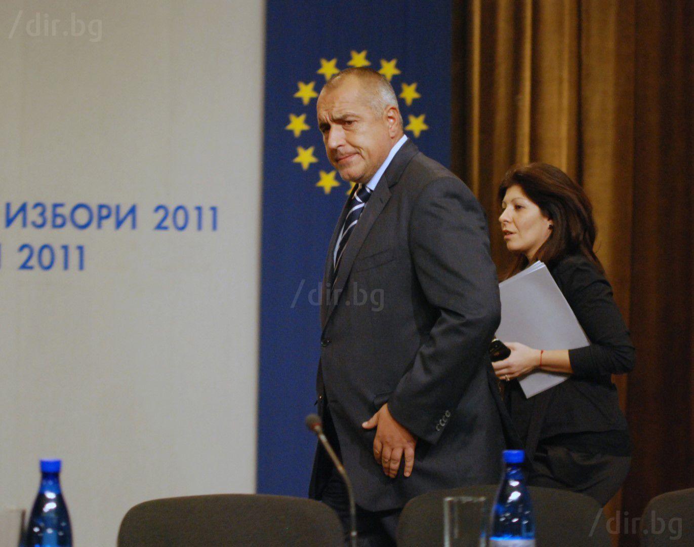 Снимка: Иван Григоров/Dir.bg