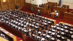 Проблемът не е в заплатите на депутатите