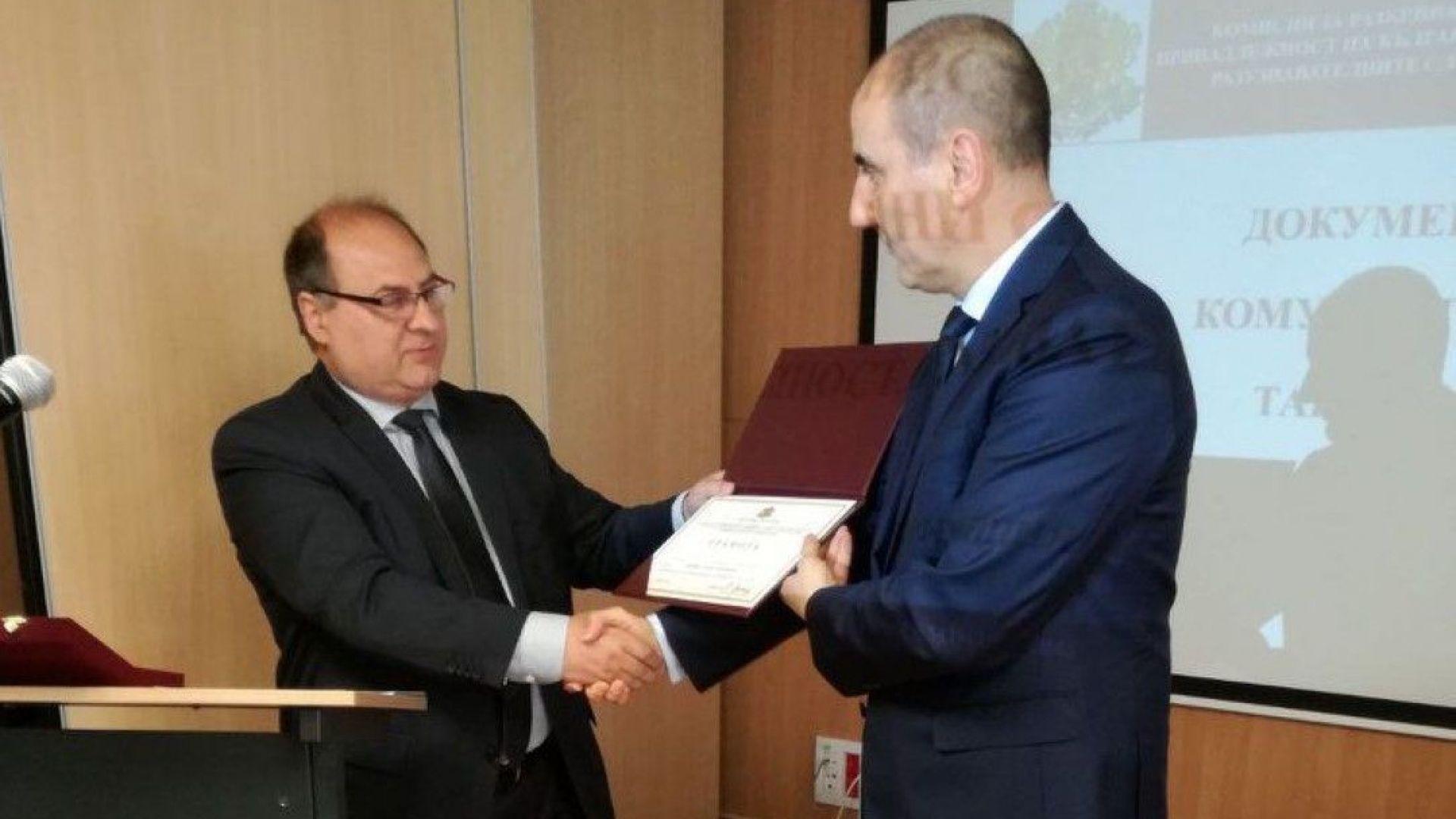 Наградиха Цветанов за публичното разкриване на архивите на ДС