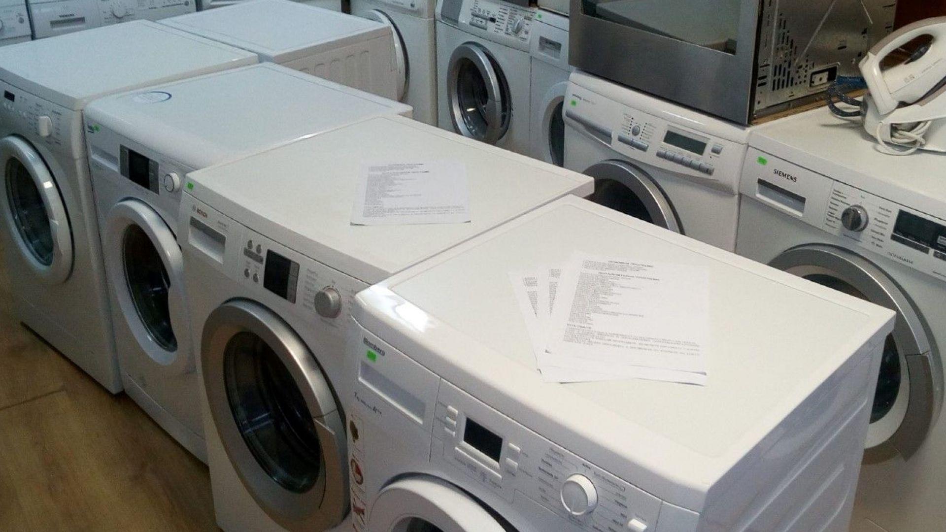 Купуваме хладилници и перални за €330 милиона годишно