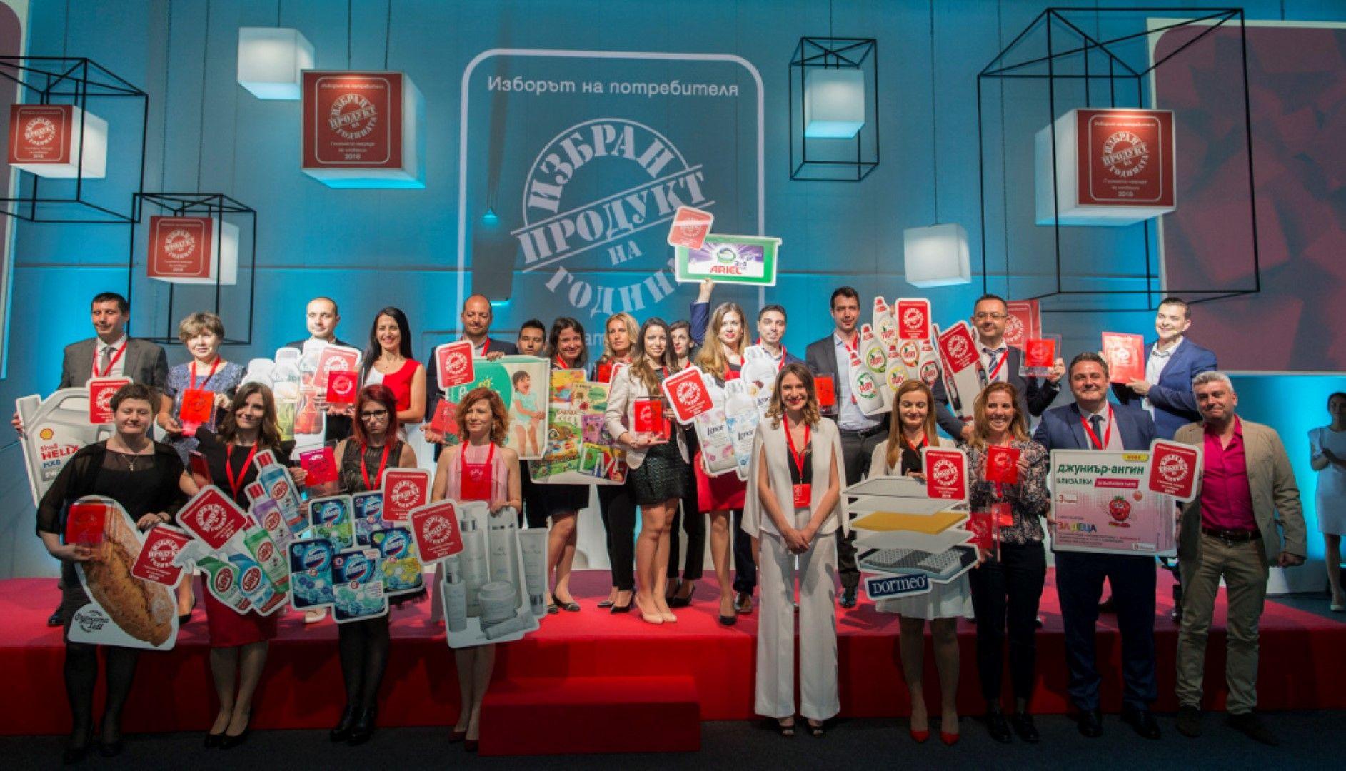 Церемонията по връчване на наградите