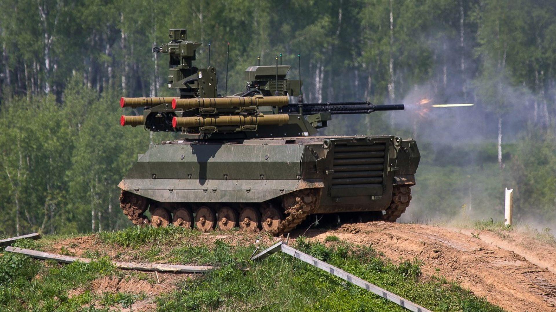 """Какви оръжия тества Русия на мащабното военно учение """"Запад 2021"""""""
