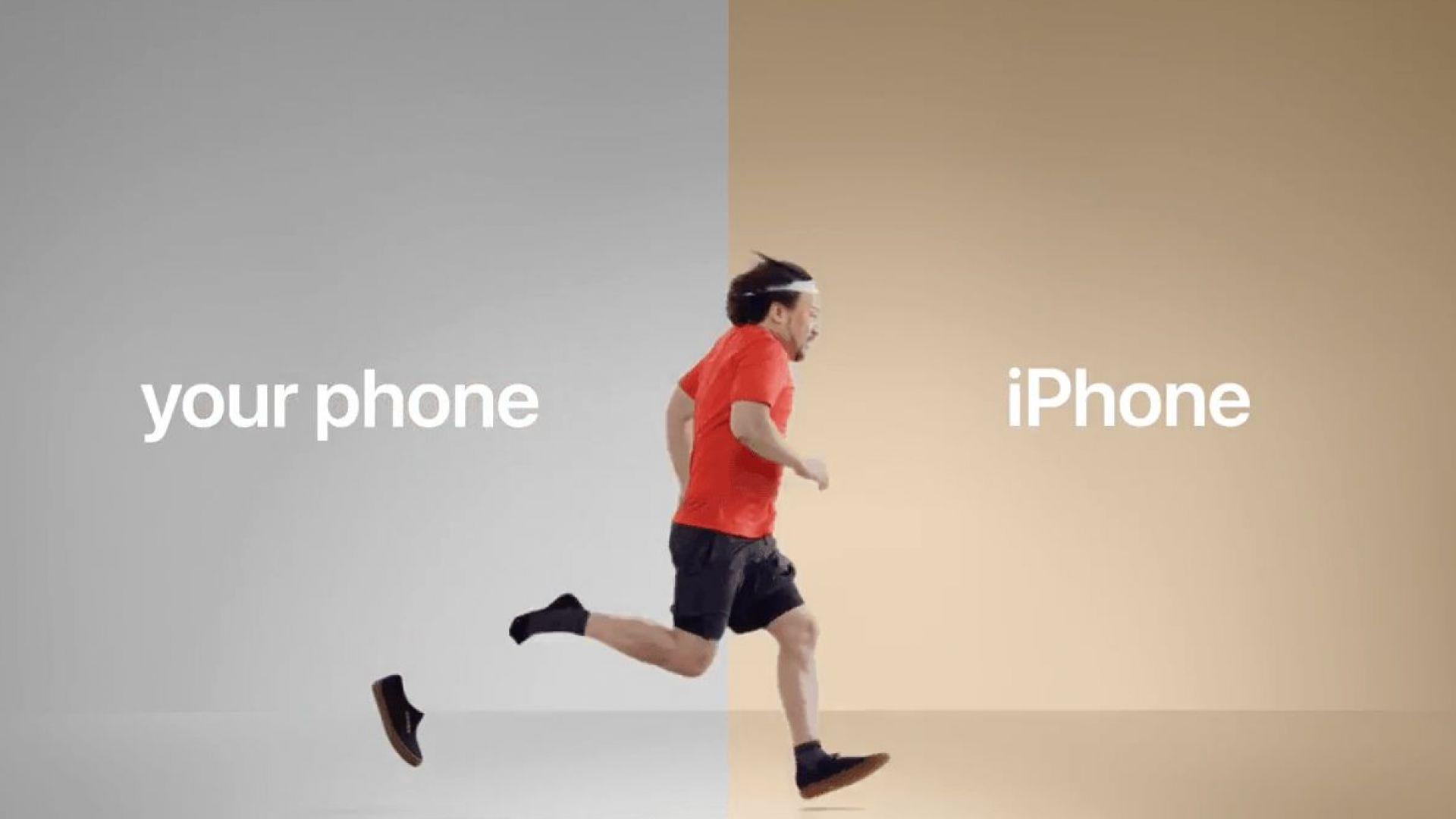 Apple се присмя на Google