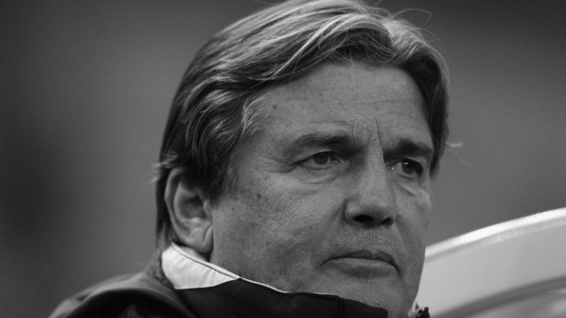 Отиде си велик играч и треньор на Франция