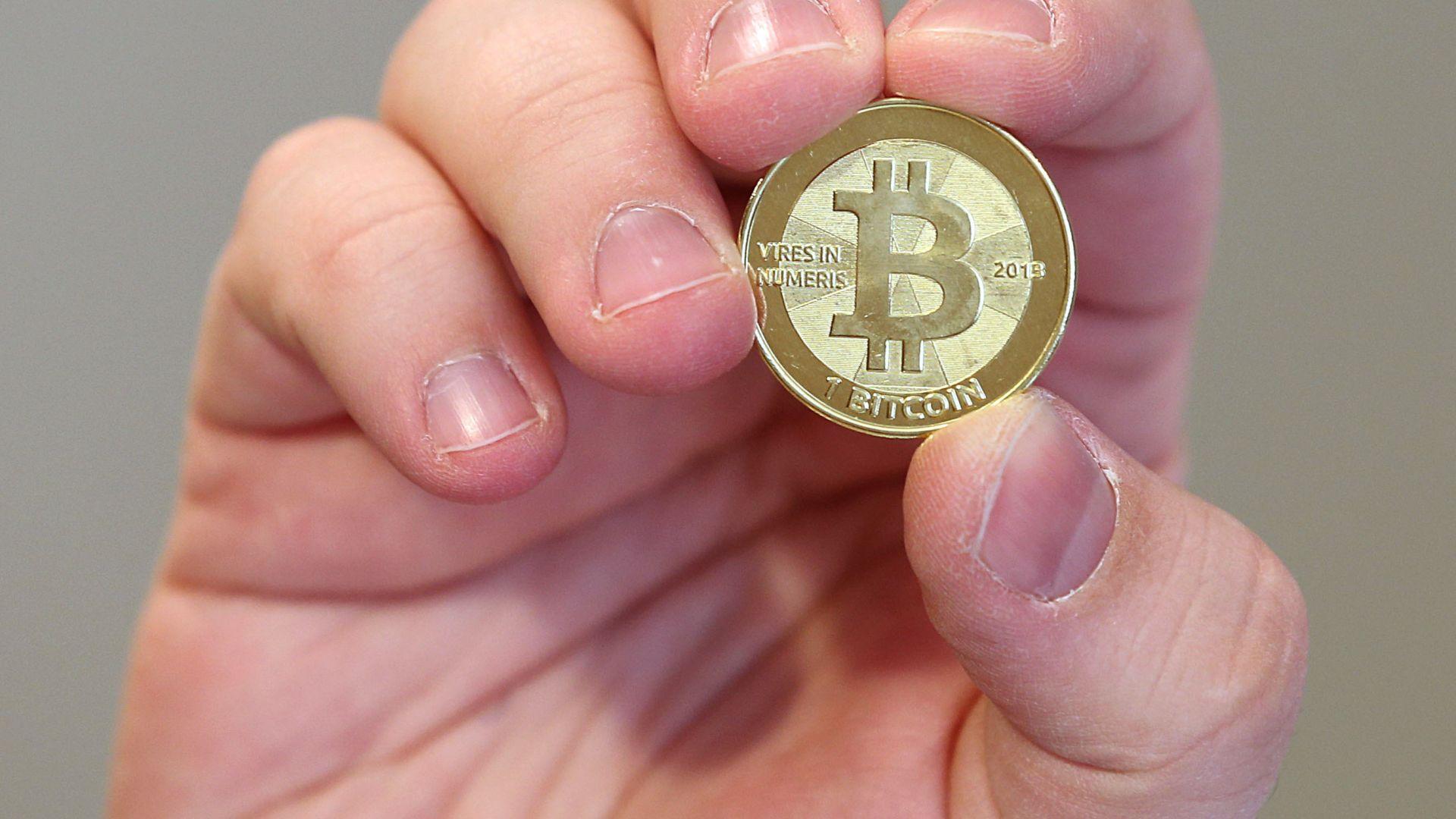 1/5 от фондове и банки искат да търгуват с криптовалути