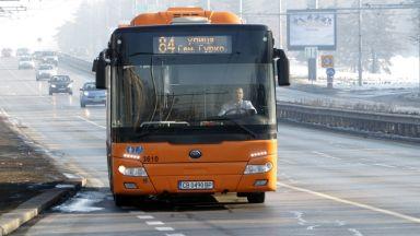 Шофьор от градския транспорт върна изгубено портмоне с 300 лева