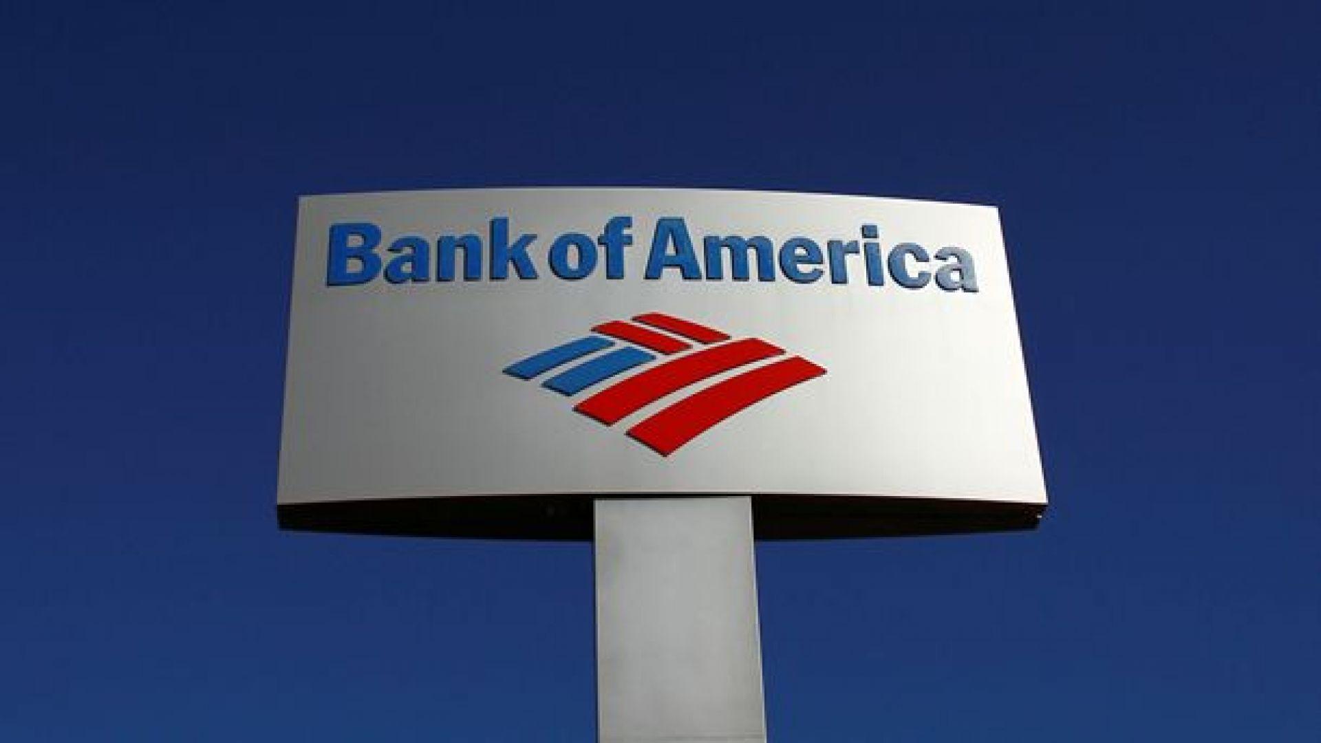 САЩ поискаха от водещи банки информация за руски олигарси