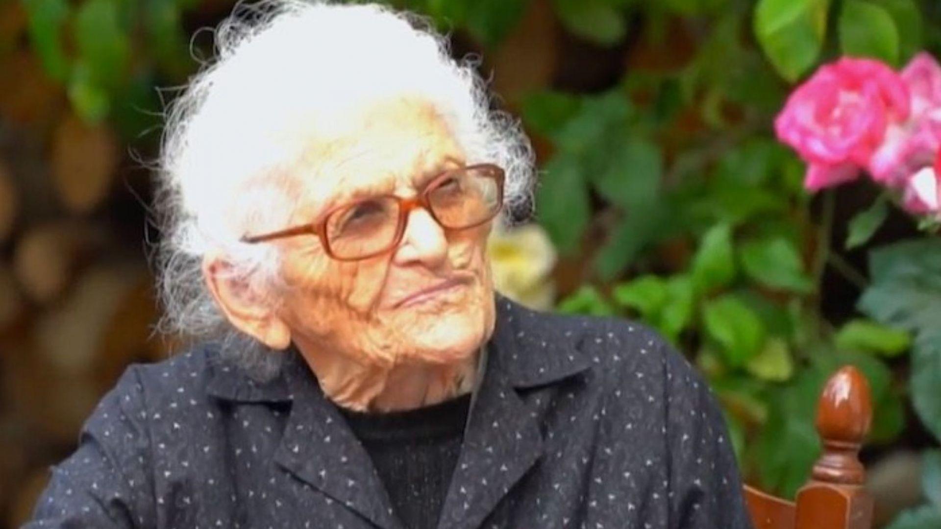 113-годишна гъркиня претендира да е най-възрастна в света