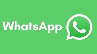 WhatsApp повишава минималната възраст