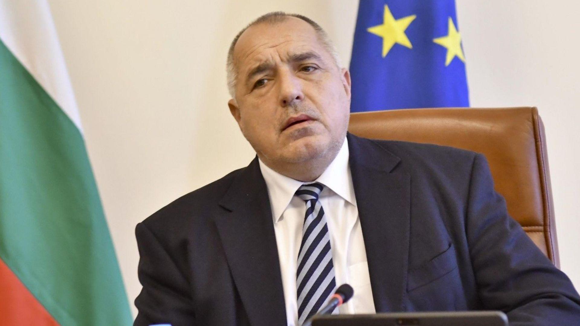 Бойко Борисов обяви: Сваляме външния дълг до 20% до края на годината