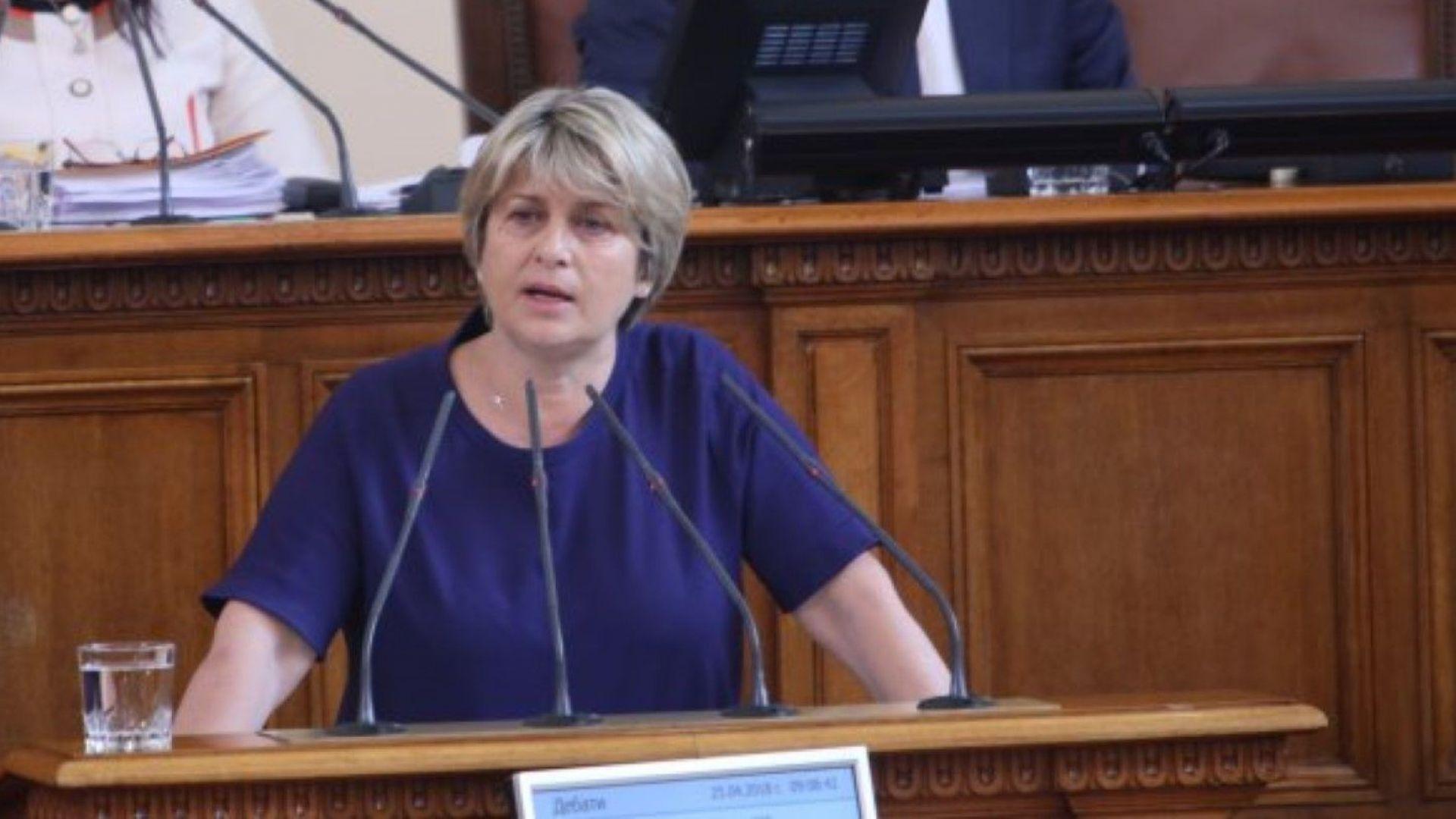 БСП: Павлова и Кралев дължат извинение за провала на младежката конференция