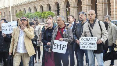 Творците от музикалните състави на БНР протестират пред МС