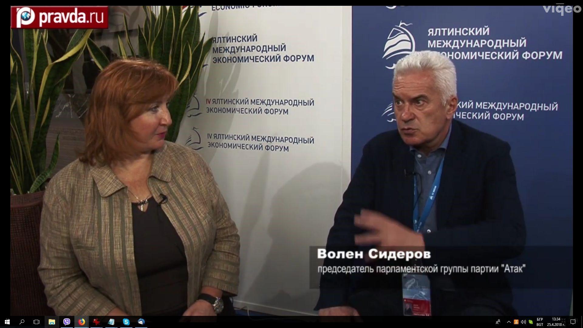 Волен Сидеров говори на руски, допускайки някои грешки
