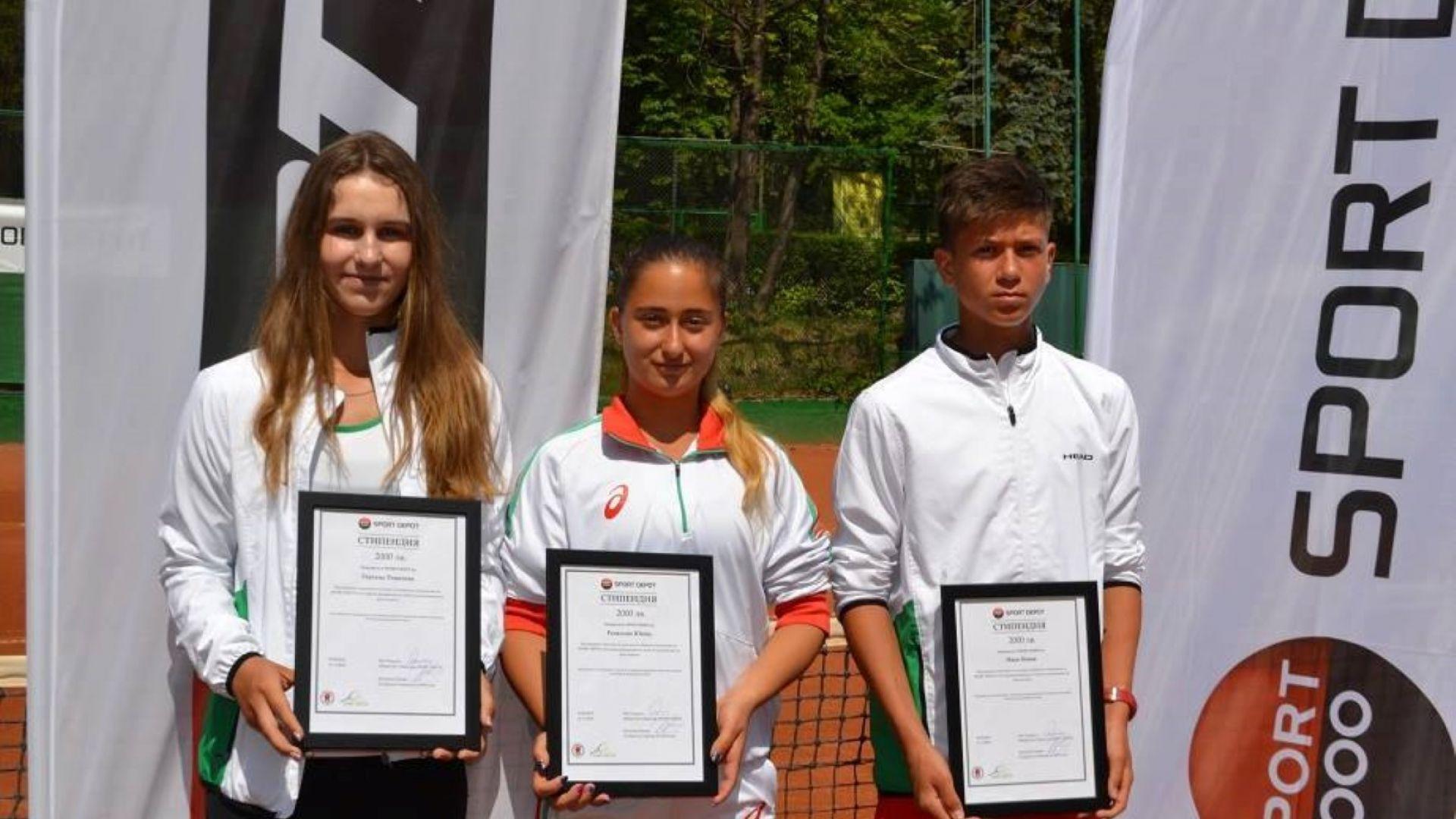 Федерацията по тенис подкрепи родните таланти