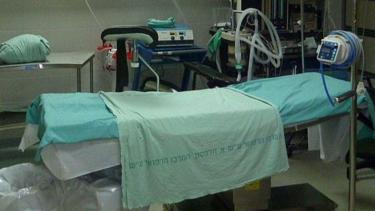 Болници алармираха за намалени бюджети за април