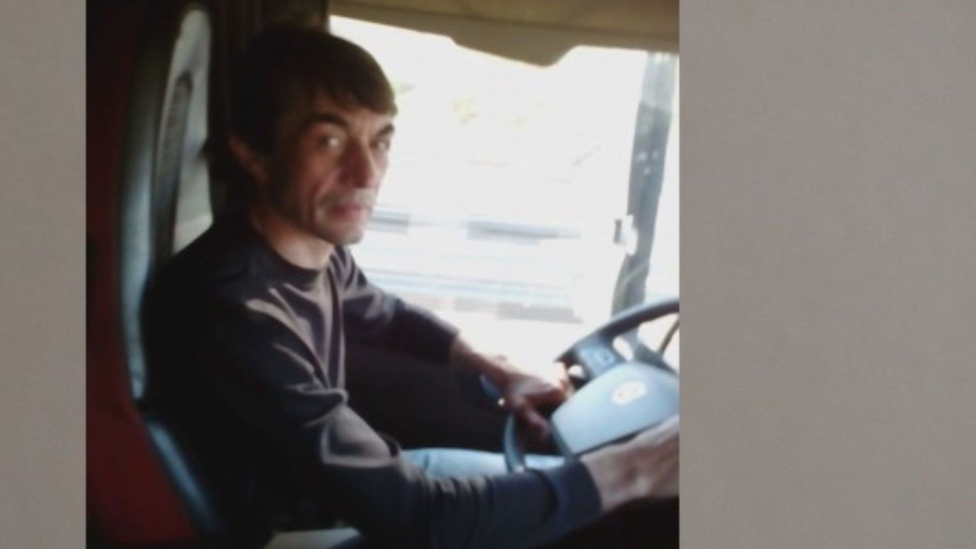 Български шофьор задържан във Франция заради мигранти в камиона му