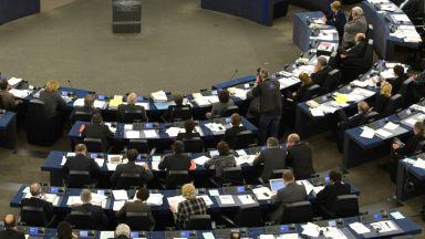 ЕП: България е за незабавно приемане в Шенген