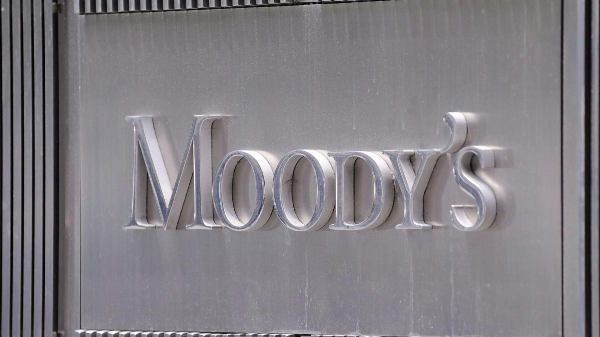 Мудис повиши кредитния рейтинг на България