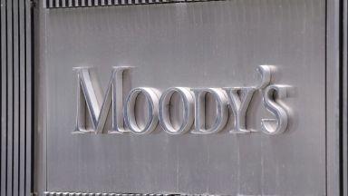 Мудис остави най-високия рейтинг на САЩ