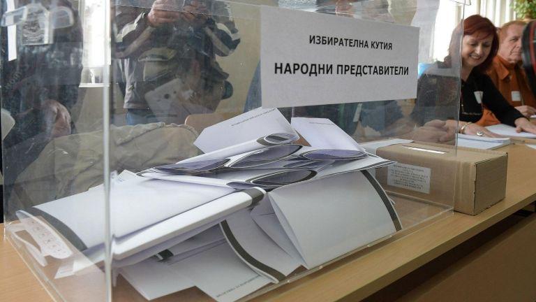 Екзакта: ГЕРБ, БСП, ДПС и ОП са сигурни за следващия парламент