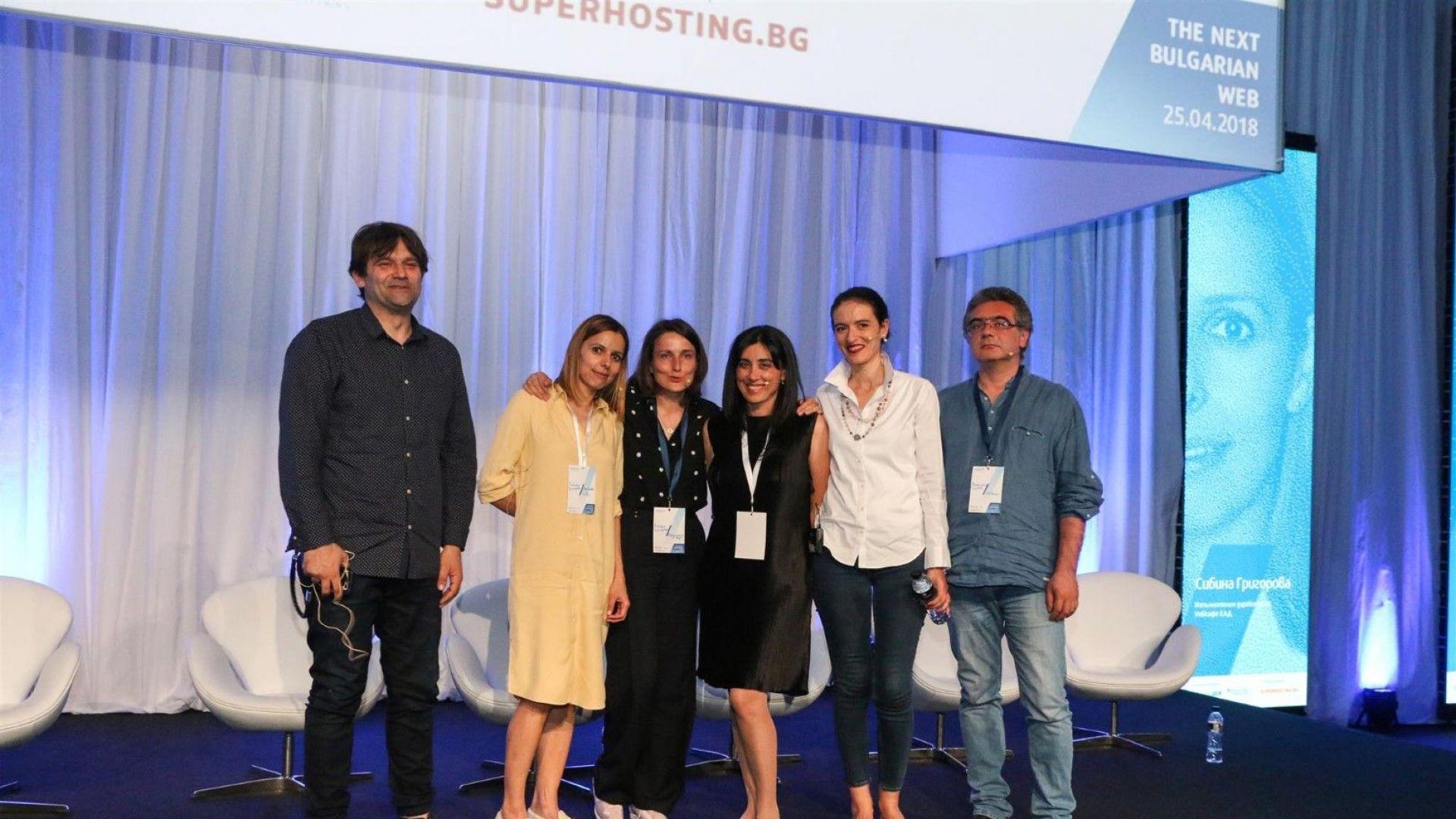 Участниците във втория панел на конференцията