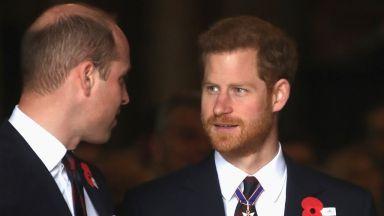 Хари покани Уилям за кум