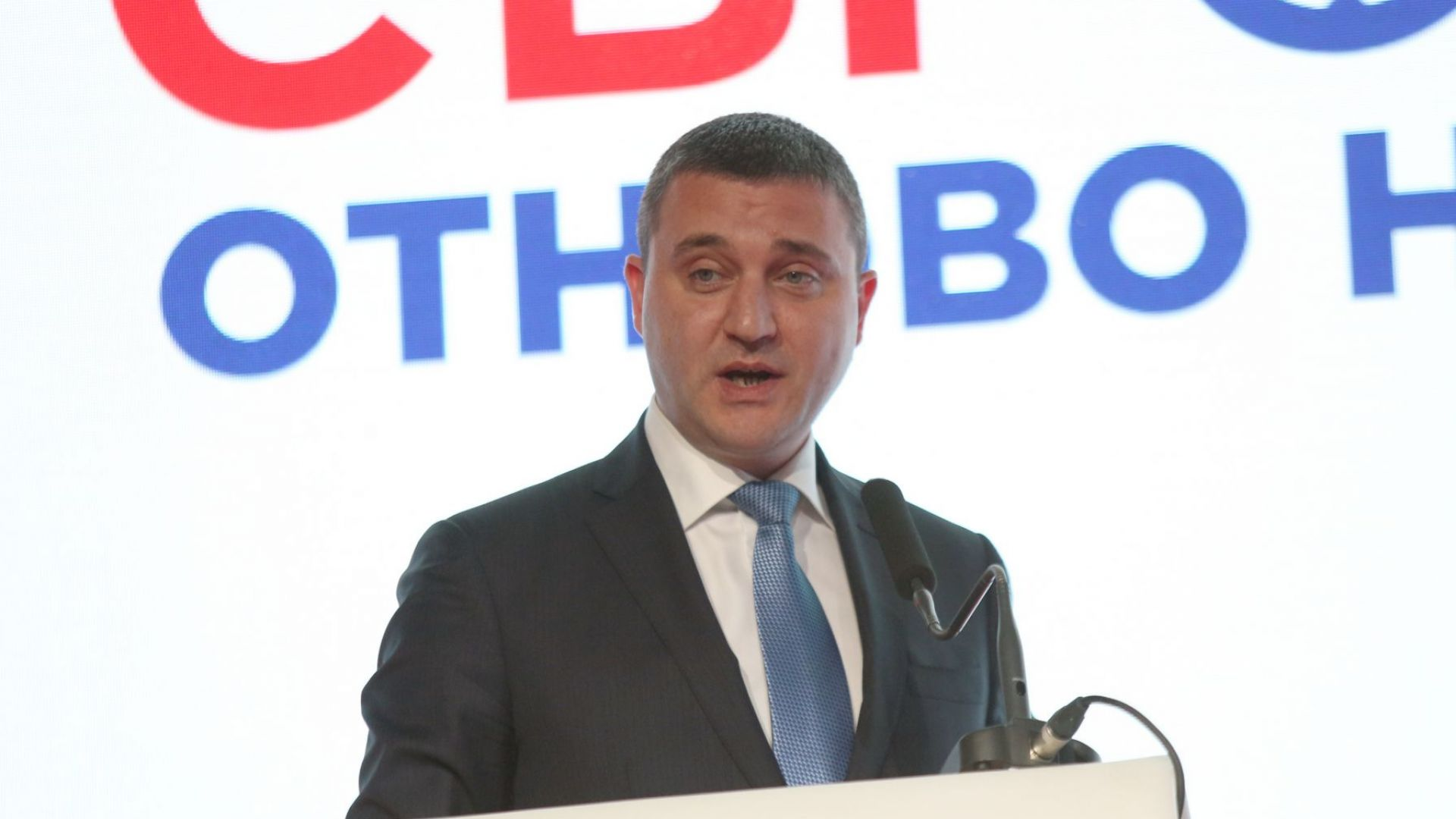 Горанов: Да не бързаме с позитиви и негативи за еврото
