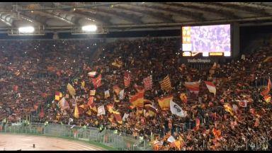 """УЕФА спира """"Рома"""" за две гостувания"""