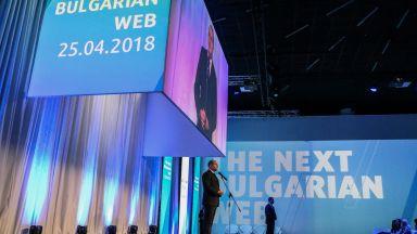 На своя 20-годишен юбилей dir.bg постави акцент върху силата на интернет и фалшивите новини