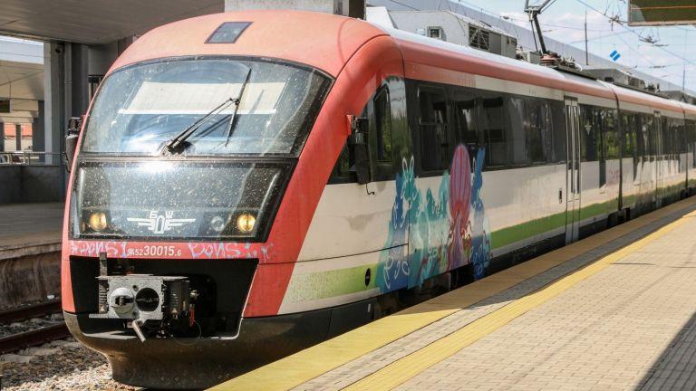 Четири града на протест заради спрени влакове