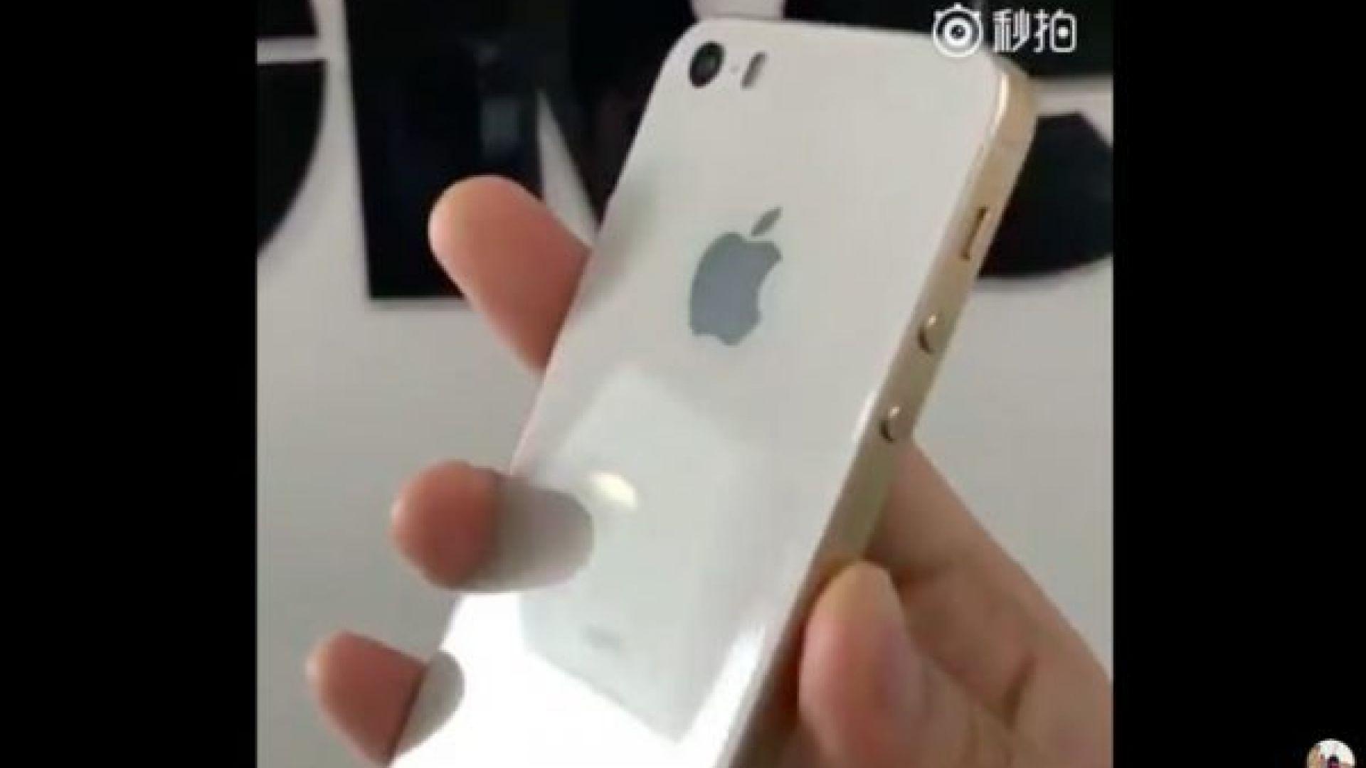 Първи снимки на новия малък iPhone SE 2